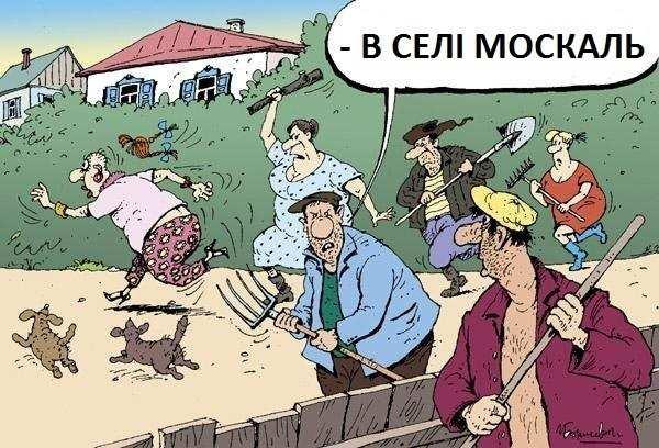 Красный Крест направил на оккупированную часть Донбасса 30 тонн гуманитарной помощи, - Госпогранслужба - Цензор.НЕТ 9894
