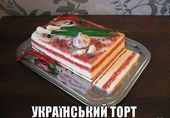 Про украинский картель и русскую девочку Матрену - Цензор.НЕТ 2847
