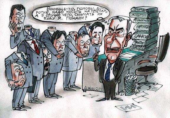 фото карикатура на губернатора азарова