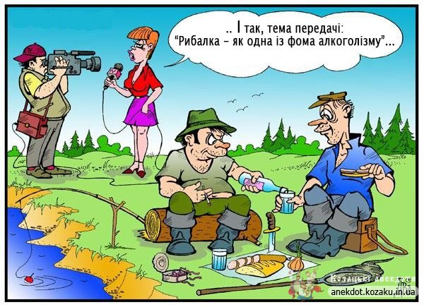 анекдоты о рыбаках и охотниках подписки находятся