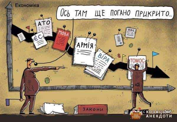 1545083009_karikatyra.jpg