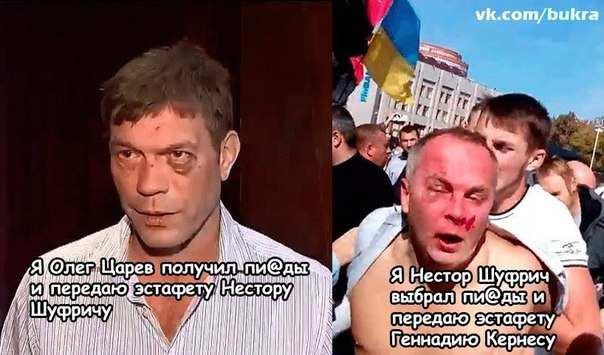 """""""ВЛК ПНХ"""": Парасюк поцарапал автомобиль Вилкула - Цензор.НЕТ 4830"""