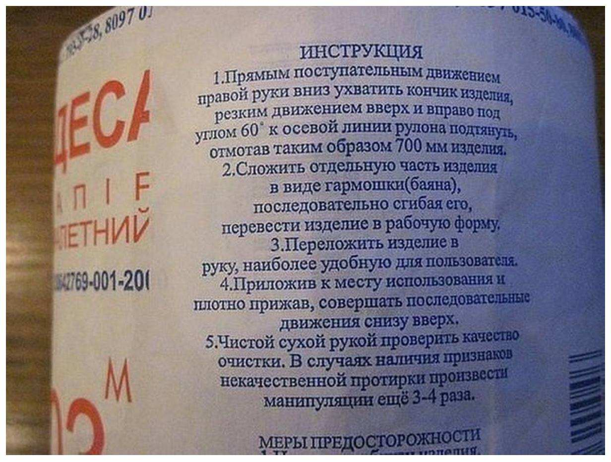 1418896715_papir.jpg