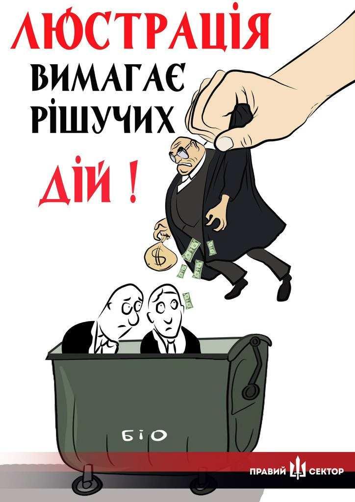 На должность главы Национального антикоррупционного бюро претендуют 18 человек - Цензор.НЕТ 5361