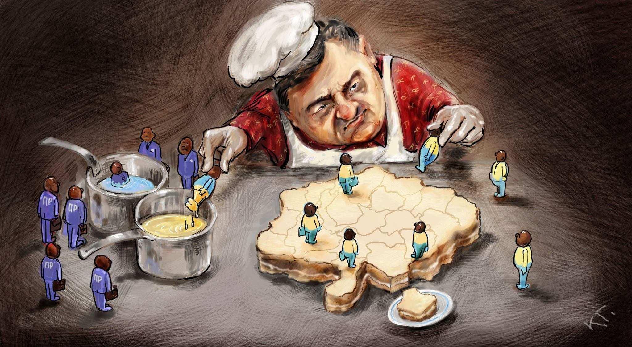 Если Кабмин внесет представление, Порошенко подпишет отставку Саакашвили, - АП - Цензор.НЕТ 617
