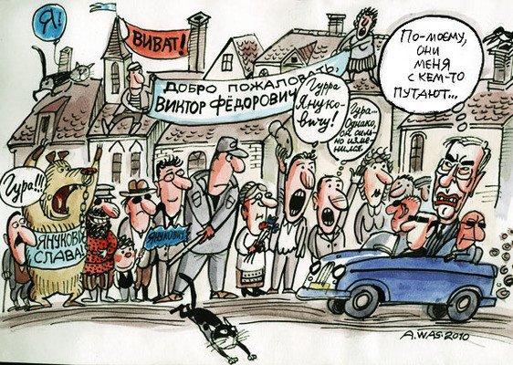 проститутки карикатура