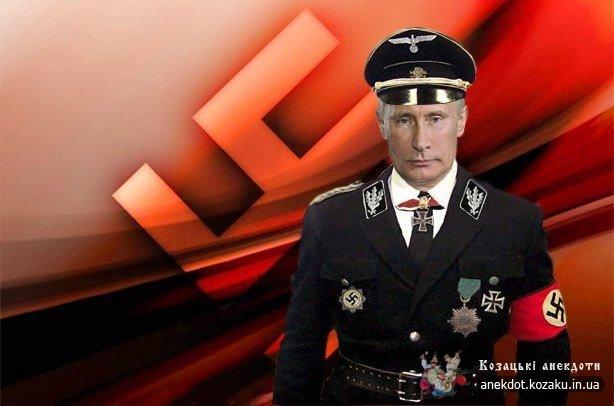 Путин является идейным наследником не советских руководителей, а фашистов, - Der Spiegel - Цензор.НЕТ 7828