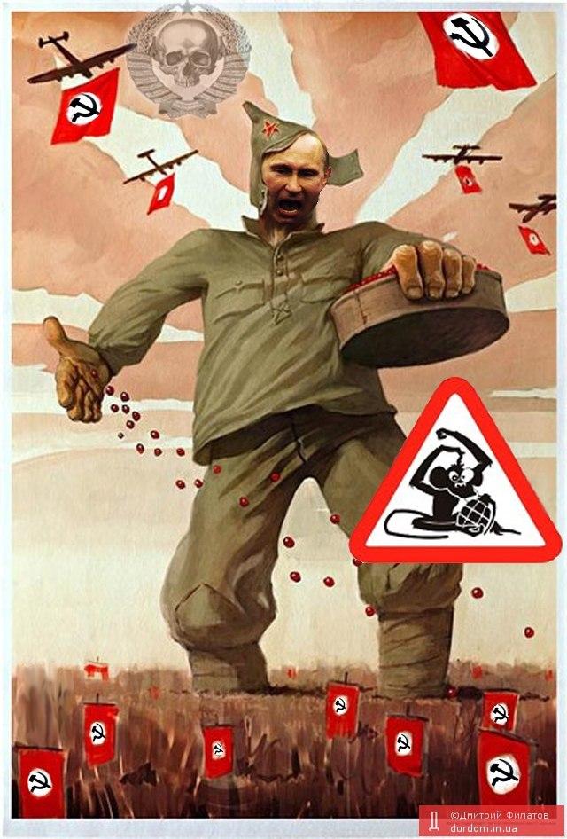 НАТО нужен конфликт в Украине для оправдания своего существования, - Минобороны РФ - Цензор.НЕТ 3883
