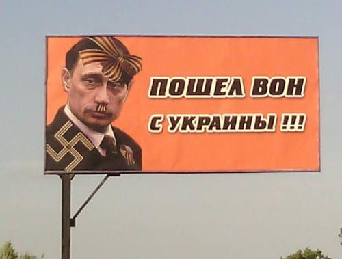 Перемирие на Донбассе требует авторитетного контроля, - генсек ООН - Цензор.НЕТ 9743