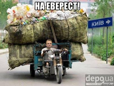 4 грузовика выбросили львовский мусор в поле на Сумщине - Цензор.НЕТ 2561