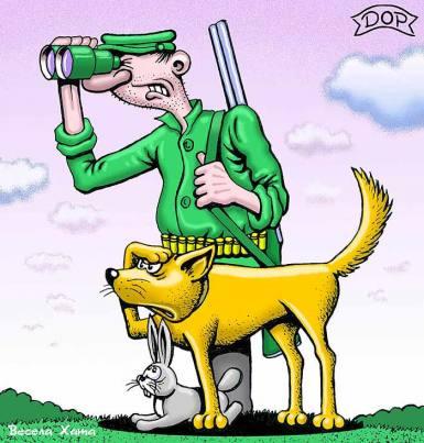 Карикатура на мисливця