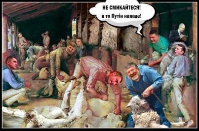 Нова українська влада